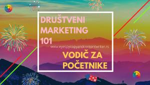 Društveni marketing 101—Vodič za početnike